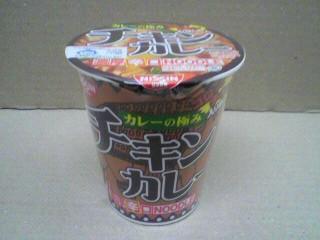 日清「チキンカレーヌードル ビッグ」