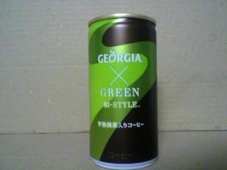 日本コカ・コーラ「ジョージアクロス 和-STYLE」