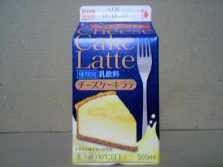 エルビー「チーズケーキラテ」
