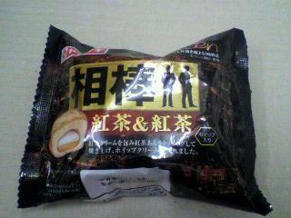 ドラマ「相棒」×山崎製パン「紅茶&紅茶(ホイップ入り)」