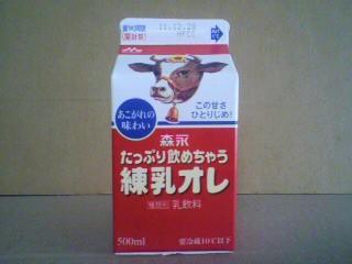 森永乳業「森永たっぷり飲めちゃう練乳オレ」