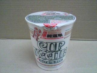 日清食品「カップヌードル 天そば」