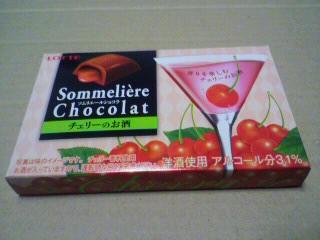 ロッテ「ソムリエールショコラ チェリーのお酒」