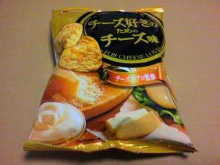 ジャパンフリトレー株式会社「チーズ好きのためのチーズ味」