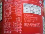 新旬屋 麺×マルちゃん「本気盛 山形新旬屋 麺 醤油味 絆・今昔鶏中華物語」
