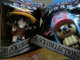 サントリー「なっちゃん」×ワンピースブロックコレクション(新世界編)