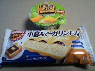 グリコ「北海道赤肉メロンアイス」「名古屋風小倉&マーガリンもなか」