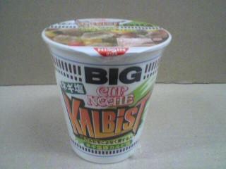 日清食品「カップヌードルカルビスト ビッグ」