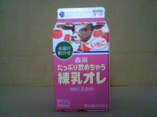 森永乳業「森永たっぷり飲めちゃう練乳オレ いちご」