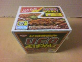 日清食品「日清焼そば U.F.O.そばめし」
