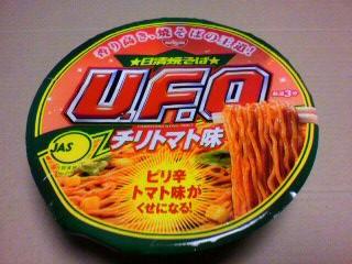 日清食品「日清焼そばU.F.O. チリトマト味焼そば」