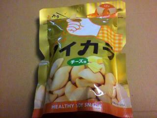 大塚製薬「ソイカラ チーズ味」