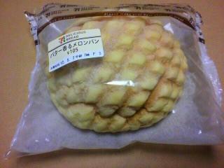 フィジフーズ(株)ベーカリー「バター香るメロンパン」
