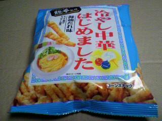 ジャパンフリトレー「冷し中華はじめました 醤油だれ味」