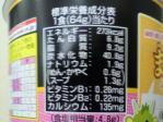 エースコック「B級グルメ探訪 さいたま豆腐ラーメン」