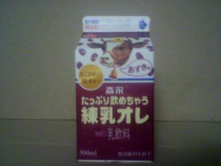 森永乳業「森永たっぷり飲めちゃう練乳オレ あずき」