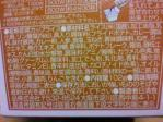 日清食品「日清カップヌードルごはん カレー」