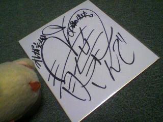 主題歌歌手:青葉りんごさん直筆サイン入り色紙