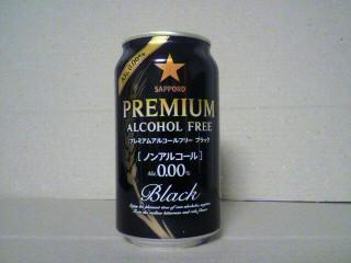 サッポロビール「サッポロ プレミアムアルコールフリー ブラック」