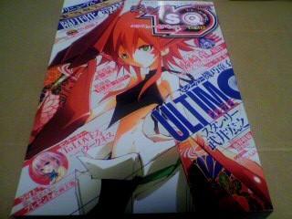 ジャンプSQ(スクエア)19 Vol.02