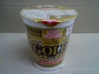 日清食品「カップヌードル GOLD 金のゴマ入りチキンソルト」