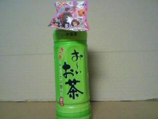 伊藤園「おーいお茶」×映画「けいおん!」オリジナルミニフィギュア