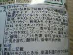 桃屋×カルビー「ポテトチップス 桃屋の辛そうで辛くない少し辛いラー油味」
