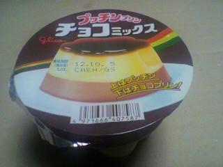 グリコ乳業「プッチンプリンチョコミックス」