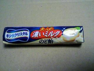 日本クラフトフーズ株式会社「キシリクリスタル 大人の濃いミルクのど飴」