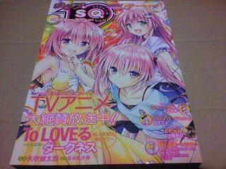 ジャンプSQ(スクエア)19 Vol.04