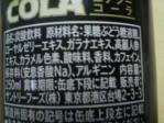 サントリー「ペプシ エナジーコーラ」×ダース・ベイダー