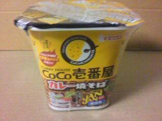 エースコック「JANJAN CoCo壱番屋監修 カレー焼そば」JANJAN増刊号
