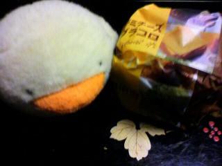 マクドナルド「デミチーズグラコロ」