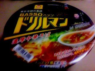 東洋水産(マルちゃん)「BASSO(バッソ)ドリルマン 濃厚中華そば」カップラーメン