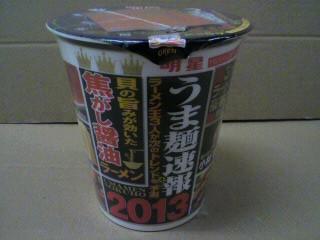 井村屋「やわもちアイスつぶあんミルクカップ」