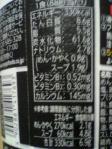 明星「うま麺速報2013 貝の旨みが効いた焦がし醤油ラーメン」