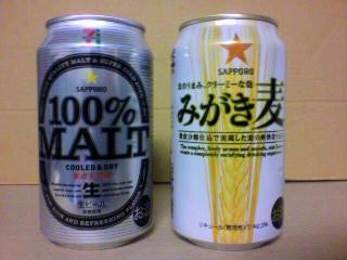 サッポロビール「セブンプレミアム 100%MALT」