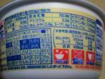 日清食品「チキンラーメンどんぶり バター香るクリームスープ仕立て」