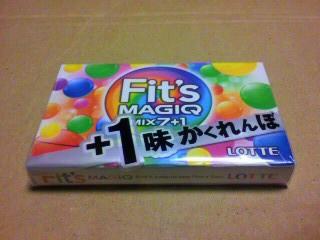 ロッテ「Fit's MAGIQ<MIX7+1>(フィッツ マジック ミックス セブンプラスワン)」