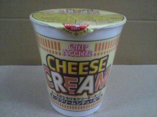 日清食品「カップヌードル チーズクリームシチューヌードル」