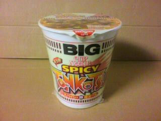 日清食品「カップヌードルスパイシー豚骨ヌードル ビッグ」