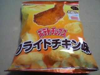 コイケヤ「ポテトチップス フライドチキン味」