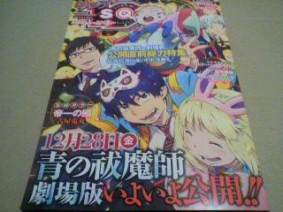 ジャンプSQ(スクエア)19 Vol.05