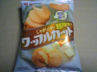 コイケヤ「コイケヤポテトチップス ワッフルカット じゃがバター」