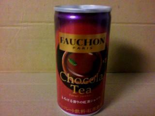 アサヒ飲料「フォション ショコラティー」