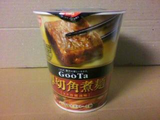 日清食品「GooTa(グータ)厚切角煮麺 コク醤油味」