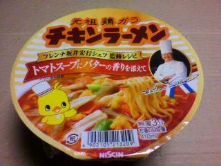 日清食品「チキンラーメンどんぶり トマトスープにバターの香りを添えて」
