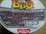日清食品「カップヌードル ねぎ塩バーベキューチキン キング」