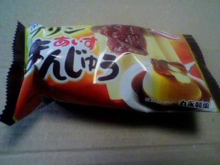 丸永製菓「プリンあいすまんじゅう」