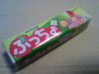 味覚糖「ぷっちょ めろめろメロンソーダ」